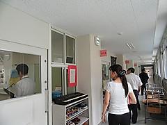 学校 福山 北 特別 支援
