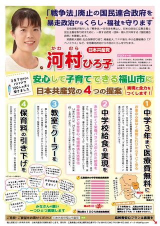 201511kawamura_2